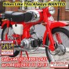 Honda C114 Classic Japanese Bikes Wanted