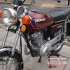 1981 Honda CG125 Classic Commuter for Sale – £2,589.00