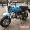 1980 Honda Z50J Monkey Bike for Sale – £2,389.00