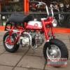 Honda Z50A Monkey Bike for Sale – £2,689.00