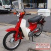 1999 Honda C90 Cub for sale – £SOLD