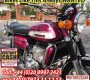 Suzuki GT750 Classic Motorcycle Wanted