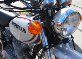 1972 Honda XL250 Motosport Classic Honda for Sale – £SOLD