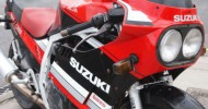1985 Suzuki GSXR750 Early Classic Suzuki Slabside for sale – £SOLD