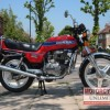 1979 Honda CB250 N Superdream for Sale – £SOLD