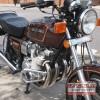 1981 Suzuki GS1000GX for Sale – £SOLD