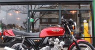 1978 Honda CBX1000 Z for Sale – £SOLD