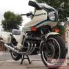1982 Honda CBX1000-C for Sale – £14,989.00