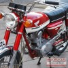 1973 Honda CB125 S Classic Commuter for Sale – £2,250.00