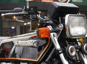 1979 Kawasaki Z1300 A1 Classic for Sale – £6,950.00